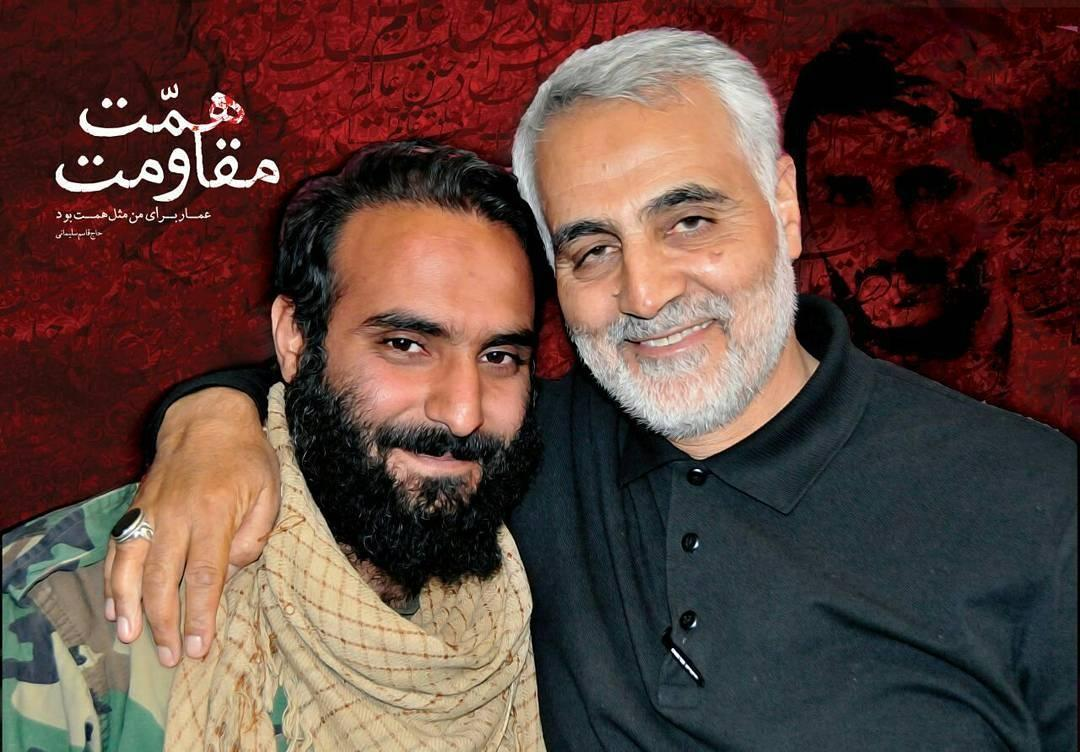 Картинки по запросу شهید حسین محمد خانی